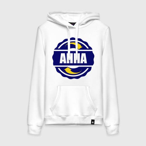Эмблема - Анна