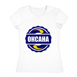 Эмблема - Оксана