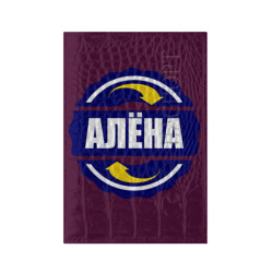 Эмблема - Алёна