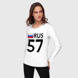 Орловская область (57)