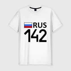 Кемеровская область (142)