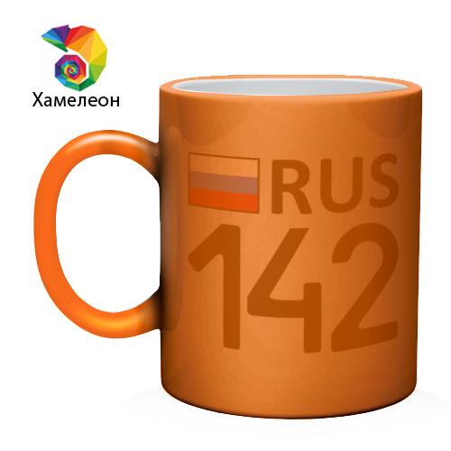 Кружка хамелеон  Фото 02, Кемеровская область (142)