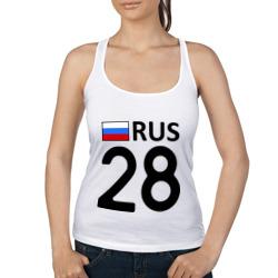 Амурская область (28)
