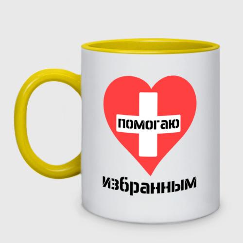 Сердечная помощь