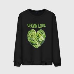 Вегетарианцы - Я никого не ем!
