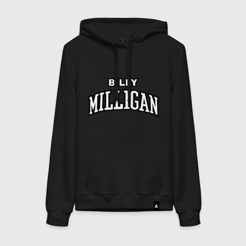 Billy Milligan Rap