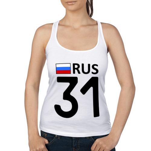 Белгородская область (31)