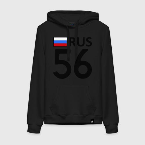 Оренбургская область (56)