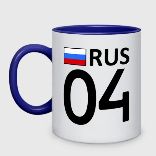 Кружка двухцветная  Фото 01, Республика Алтай (04)