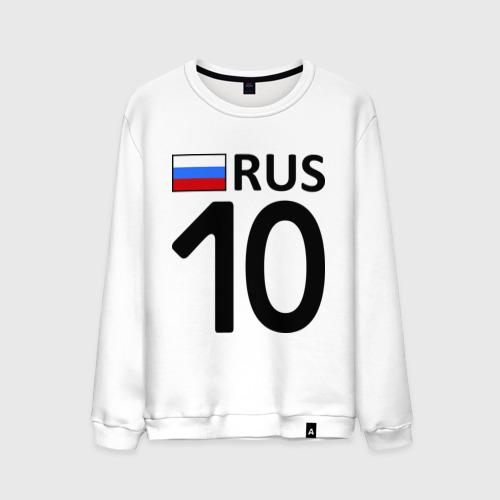 Республика Карелия (10)