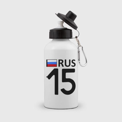 Бутылка спортивная  Фото 01, Республика Северная Осетия - Алания (15)