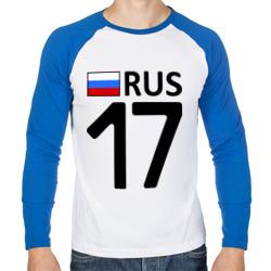 Республика Тува (17)