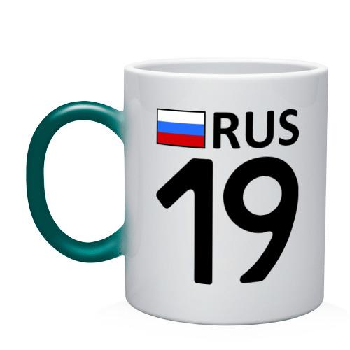 Республика Хакасия (19)