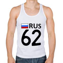 Рязанская область (62)