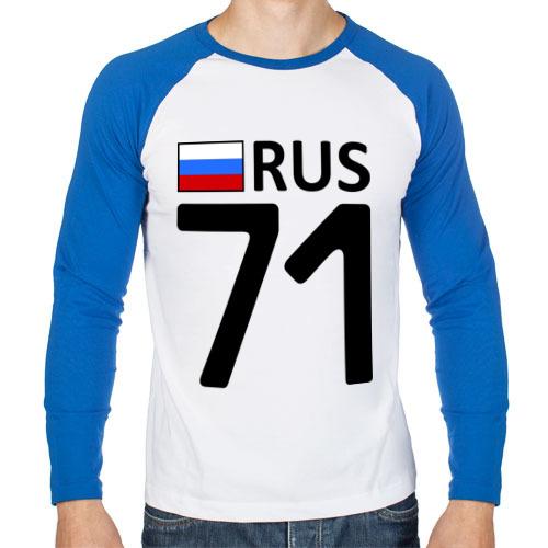 Тульская область (71)
