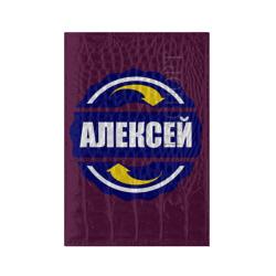 Эмблема - Алексей