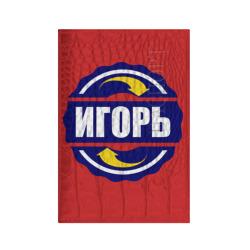Эмблема - Игорь