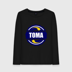 Эмблема - Тома