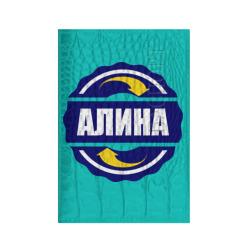 Эмблема - Алина