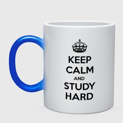 Кружка хамелеон Keep calm and study hard Фото 01