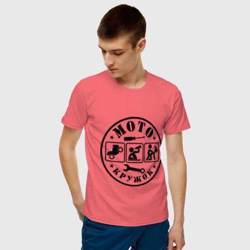Мужская футболка хлопок МОТО КРУЖОК Фото 01