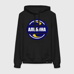 Эмблема - Альбина