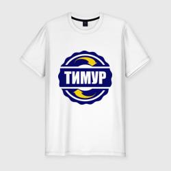 Эмблема - Тимур