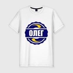 Эмблема - Олег