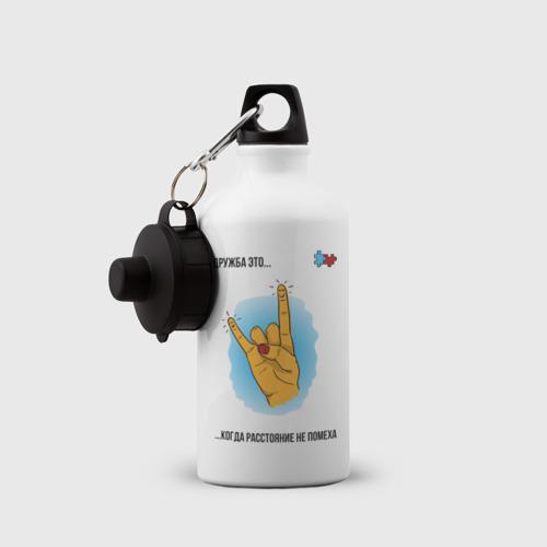 Бутылка спортивная  Фото 03, Расстояние не помеха