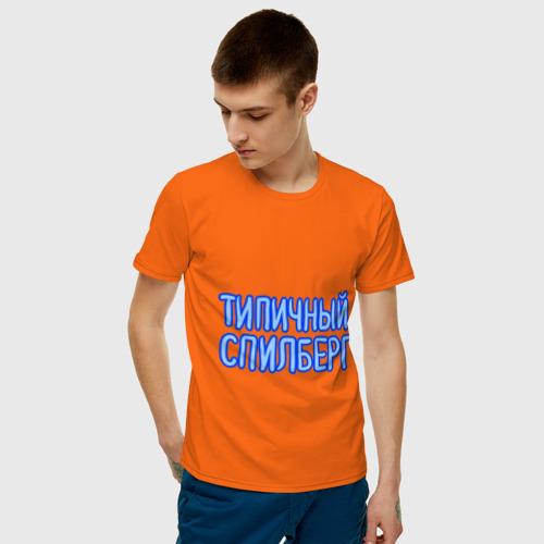 Мужская футболка хлопок Типичный спилберг Фото 01