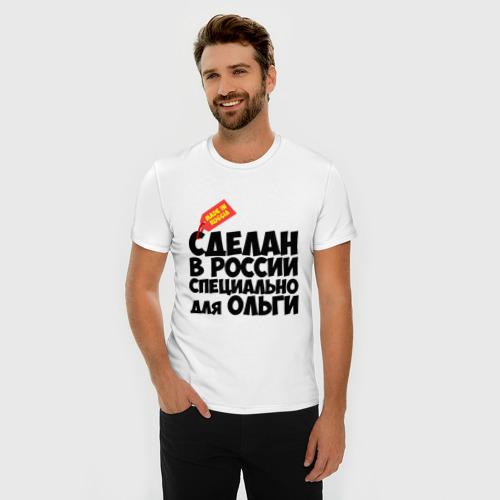Мужская футболка премиум  Фото 03, Специально для Ольги