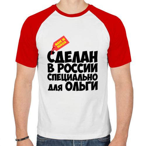 Мужская футболка реглан  Фото 01, Специально для Ольги