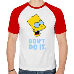 Bart Simpson Dont do it Барт