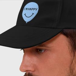 Я счастлив (парная)