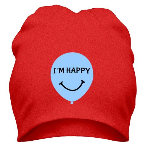 Шапка Я счастлив (парная)