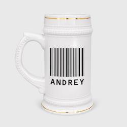 Андрей (штрихкод)