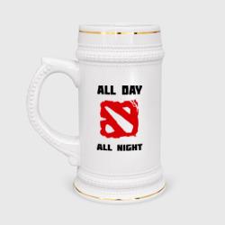 Dota 2 Весь день всю ночь