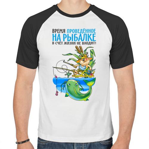 футболка с надписью для рыбака фото
