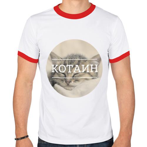 Мужская футболка рингер  Фото 01, Котаин