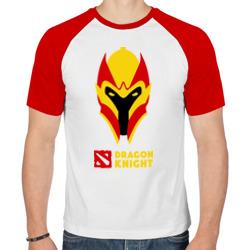 Dragon Knight Dota 2 Дк Dk
