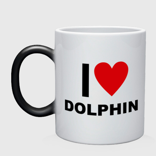 Кружка хамелеон  Фото 01, I LOVE DOLPHIN