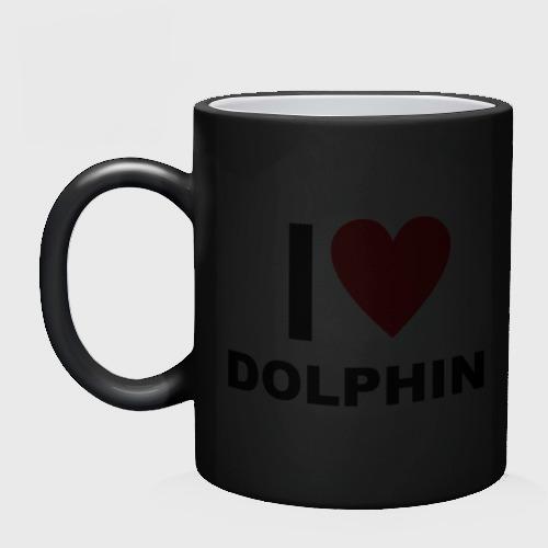 Кружка хамелеон  Фото 02, I LOVE DOLPHIN