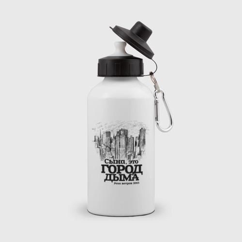 Бутылка спортивная Город дыма