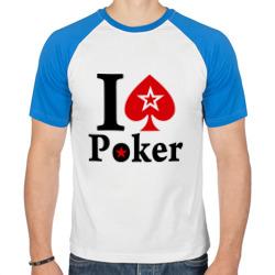 Я люблю покер