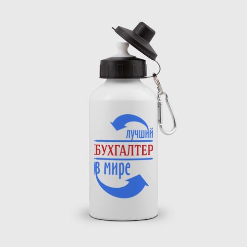 Бутылка спортивная Лучший бухгалтер в мире
