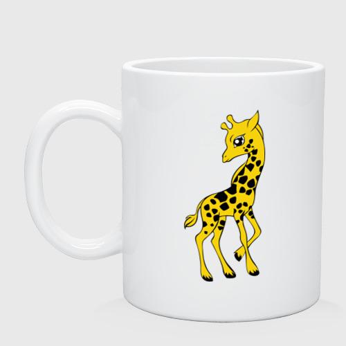 Кружка Жираф