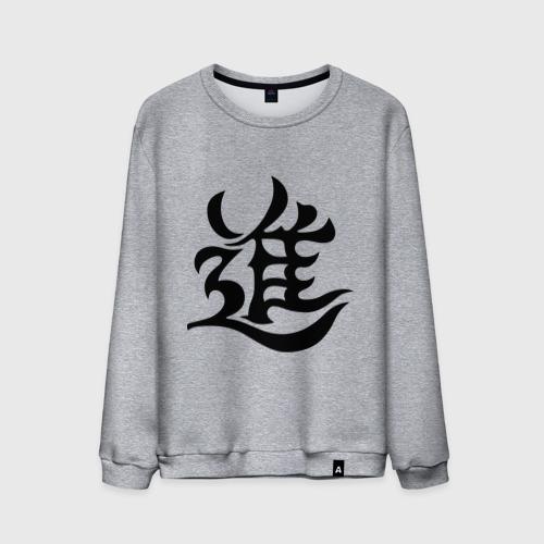 Японский иероглиф - Прогресс