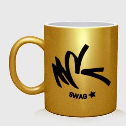 Swag Girl Cool