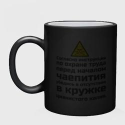 Инструкция к чаепитию
