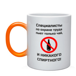 Тольчко чай